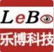 深圳市乐博科技有限公司