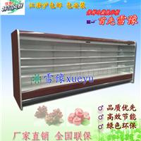 超市风幕柜 冷鲜肉柜 冰台上海超市冷柜厂家