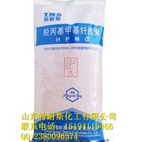 供应临汾可再分散乳胶粉,山东乳胶粉厂家