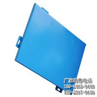 欧百建材铝单板生产厂家供应-氟碳铝单板