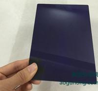 供应兰片/蓝色钴玻璃/深蓝色钴玻璃