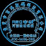 广东阿诺捷喷墨科技有限公司
