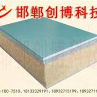 A级防火保温一体板、一体板、石材一体板