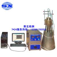 供应S8038X 建材不燃性试验机