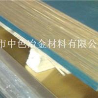 供应CuZn15铅黄铜板 无铅铜板 价格优惠