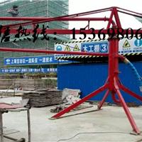 蓬莱市15米手动布料机混凝土浇筑神器