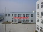 安平县利众丝网制品有限公司