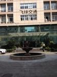 杭州飞球交通设施有限公司
