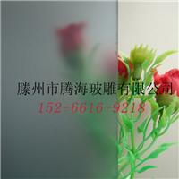 厂家直销供应蒙砂玻璃 酸洗玻璃3MM-12MM