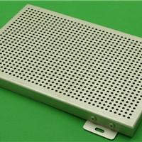 4s店铝扣板/铝扣板安装技巧