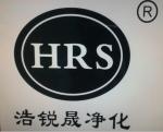 深圳市浩锐晟净化科技有限公司