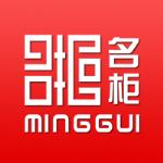 广州名柜家具有限公司