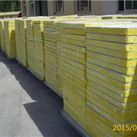 供应裹覆增强玻璃纤维板