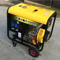 供应7kw便携式柴油发电机