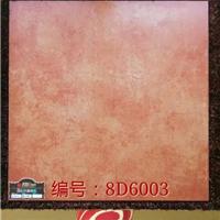 8D6003