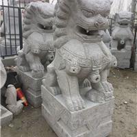 茌平石雕石狮子价格|石狮子厂家直销