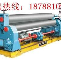 供应昆明W11-20X2500卷板机价格便宜