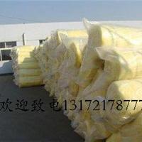 济南市【5-10厘米】玻璃丝棉、、价格¥