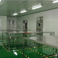 供应洁净厂房装修设计