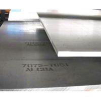7075铝板,7075铝棒,7075铝合金,7075材料