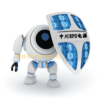 郑州宏瑞德电气设备有限公司