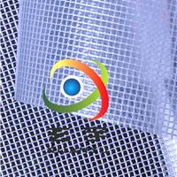 供应500D箱包手袋PVC专用透明夹网布
