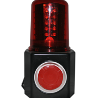 FL4870/LZ2多功能声光报警器 海洋王FL4870