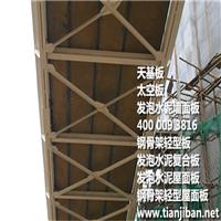 钢骨架轻型板生产工艺