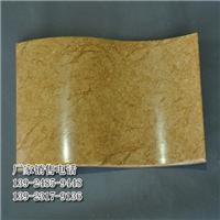 佛山欧百建材-烤瓷铝单板的基本信息和特性