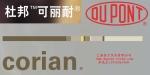 上海善于实业有限公司