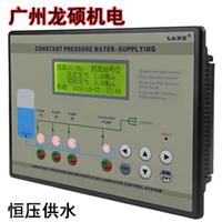 无塔供水器 恒压供水控制器 低压控制器