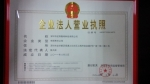 深圳市虹阳数码科技有限公司