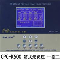 昆明水泵控制柜 变频柜 控制箱 配电箱价格最低!