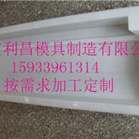 路边石塑料模具使用调查