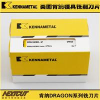 供应RPMW1003MO通用加工R5圆刀片