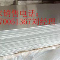 西安不锈钢板304厂家价格