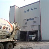 南京滨江建材科技集团混凝土有限公司