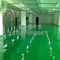 东莞环氧厂房车间地板漆深圳绿色灰色地面漆