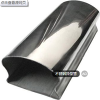 供应不锈钢椭圆管平椭管方管矩管圆管机械管