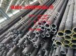 聊城市冶钢钢管有限公司