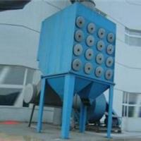 供应DFLXX系列高效空气过滤集尘器