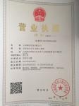 云南钢迎贸易有限公司