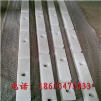 供应超高分子量聚乙烯耐磨衬条
