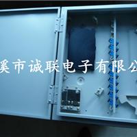 厂家热卖16芯光分路器箱