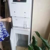 沁园商用直饮机 QZ-RW304 商用净水器