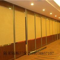 赣州酒店活动隔断屏风厂家