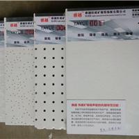 河北雅越轻质矿棉装饰板有限公司