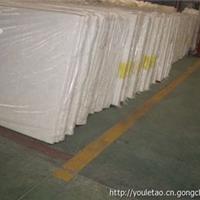 广州衡江建材瀚江无甲醛玻璃棉板声学用