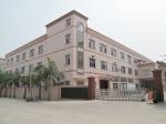 北京建立有成建材有限公司