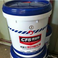 CFS-混凝土密封固化剂